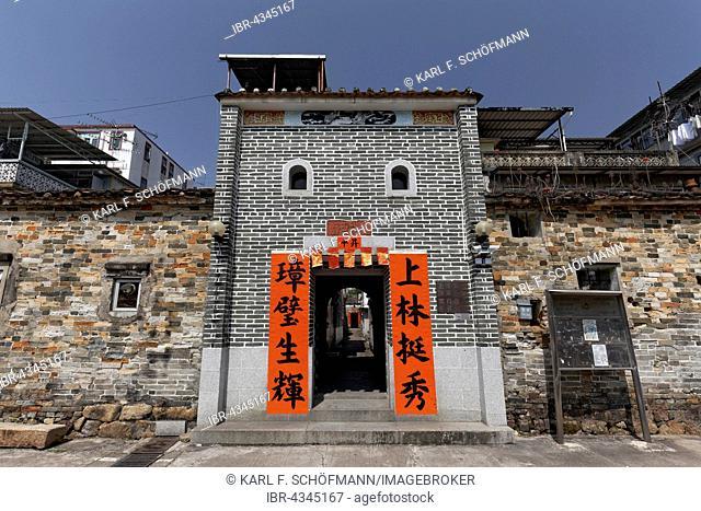 Historic city wall of Sheung Cheung Wai, Ping Shan Heritage Trail, Yuen Long District, New Territories, Hong Kong, China