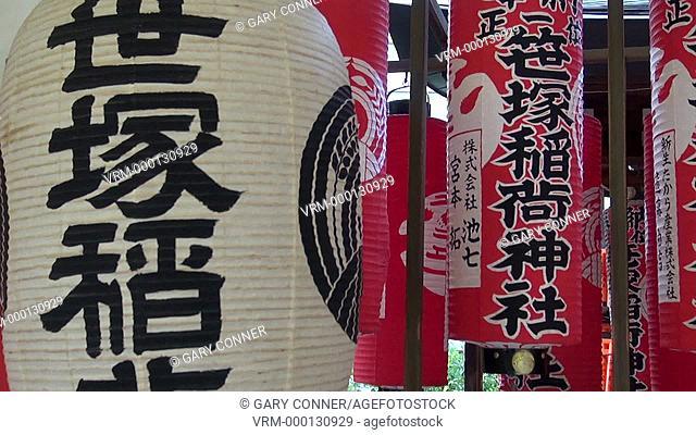Lanterns at Yushima Tenjin festival. Tokyo, Japan
