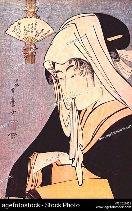 Kitagawa Utamaro - streetwalker