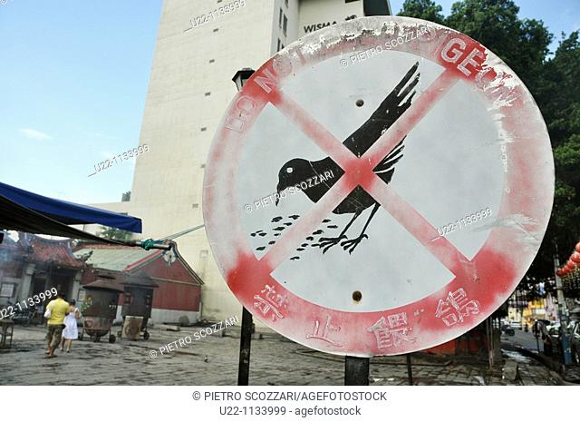 George Town, Penang (Malaysia): a 'don't feed pigeons' sign by the Goddess of Mercy Chinese Temple