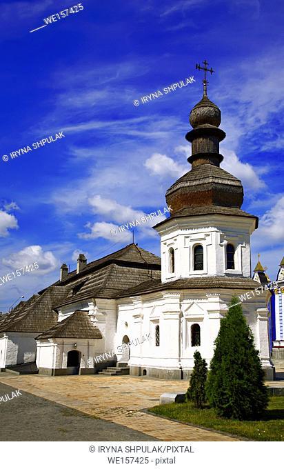 The Refectory of St. John the Divine, St. Michael`s Golden-Domed Monastery, Kiev, Ukraine
