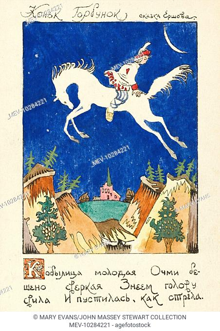 'The Little Hunchback Horse' ('Kinyok - Gorbunok') - a fairytale by Yershov. The Young mare, its eyes flashing wildly, twisted her head snake-like