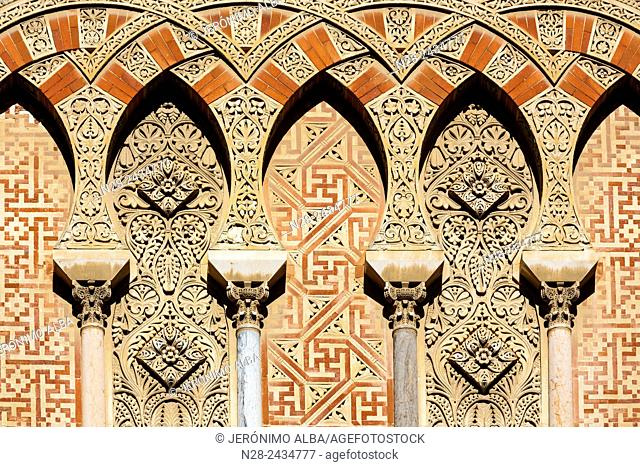 Mosque-Cathedral, Cordoba, Andalusia, Spain