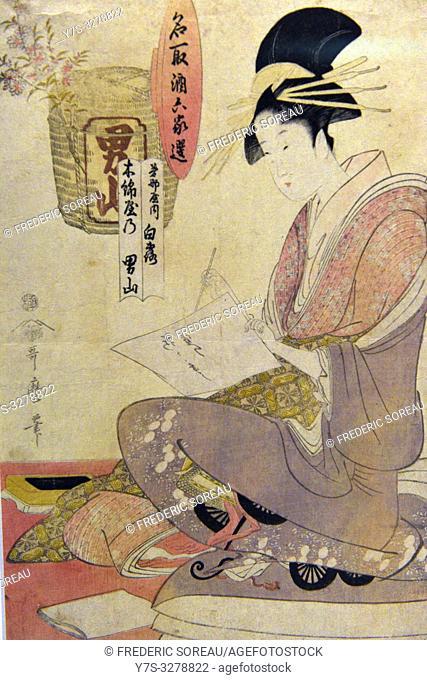 The Peerrs of Sake likened to Renowned Beauties from the Six Best Houses : Shiratuyu of the Wakanaya and Otokoyama of the Momenya