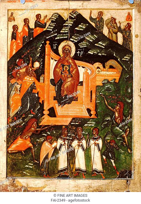 The Synaxis of the Virgin. Russian icon . Tempera on panel. Russian icon painting. End of 14th cen. . State Tretyakov Gallery, Moscow. 81x61. Painting