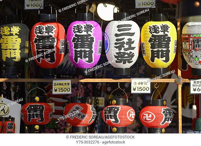 Decorative oriental lamp hanging in the souvenir shop in Nakamise Dori shopping street way to Asakusa Senso-ji temple, Tokyo, Japan, Asia