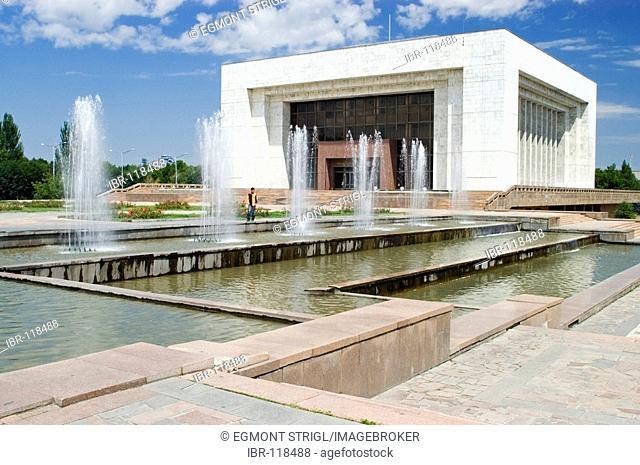 Museum of national history, Bishkek (Frunse), Kyrgyzstan