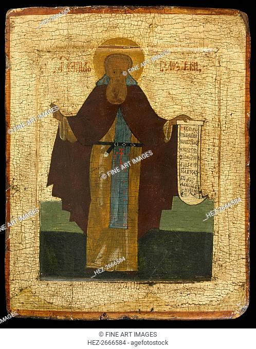 Saint Cyril of White Lake, 16th century