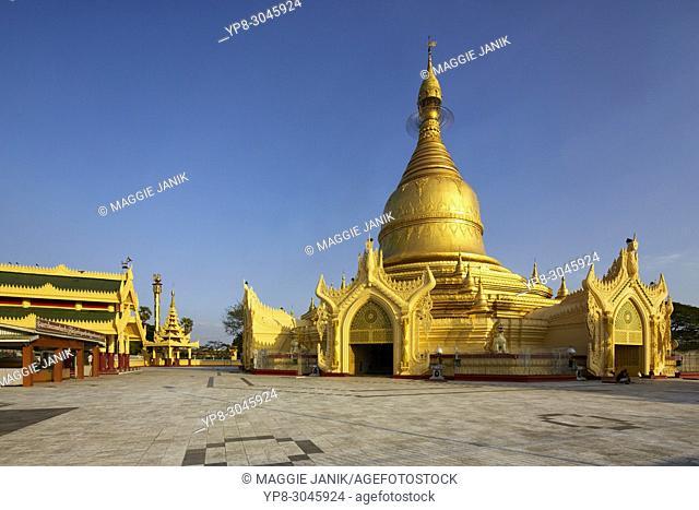 Maha Wizaya Pagoda, Yangon, Myanmar (Burma), Southeast Asia