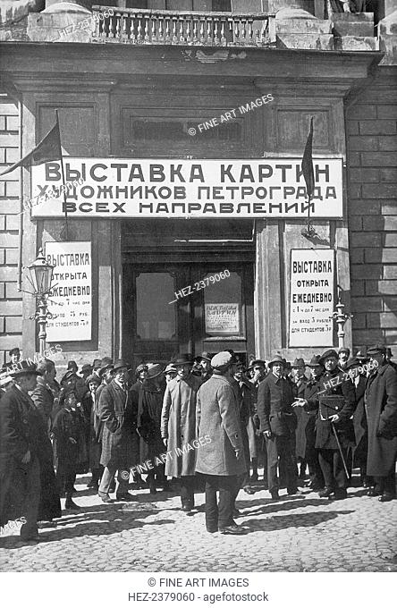 Exhibition of Petrograd artists, the Academy of Arts, Petrograd, Soviet Union, 1923. Found in the collection of the Institute for the History of Material...
