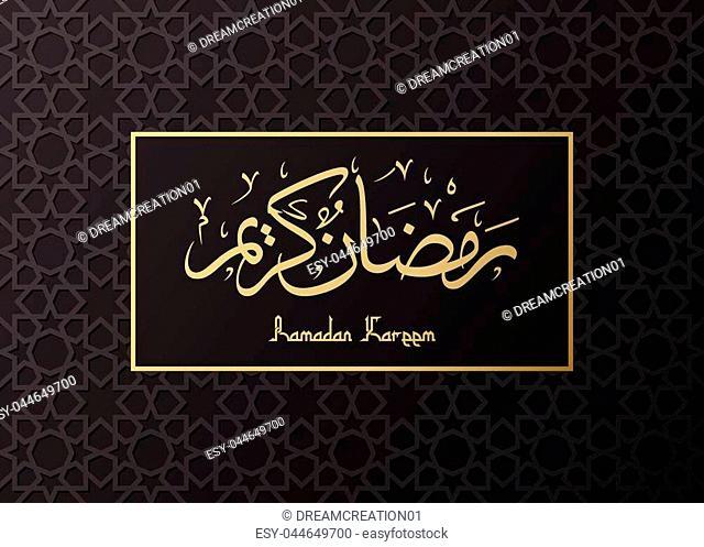 Vector illustration of Arabic Islamic calligraphy of text Ramadan Kareem
