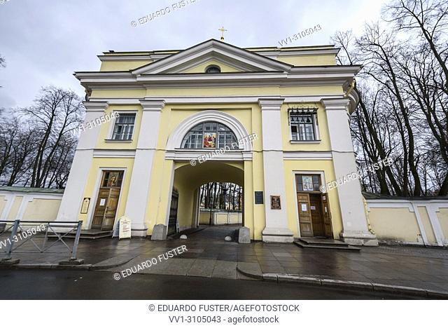 Main entrance for the Monastery of the Alexander Nevsky Lavra in Saint-Petersburg