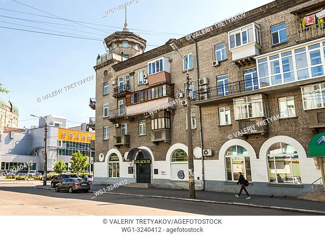 Kyiv, Ukraine - May 10, 2015: Exterior of residential buildings in the historic district called Podil (Podol), Kyiv downtown (Stalin era housing in Kyiv/Kiev)