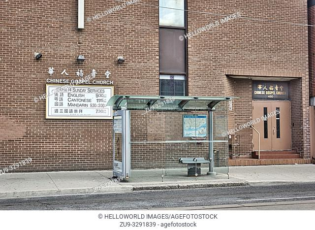 Chinese Gospel Church, Chinatown, Toronto, Ontario, Canada