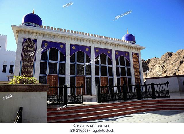 Masjid al-Khor Mosque, Muscat, Oman, Arabian Peninsula, Middle East, Asia