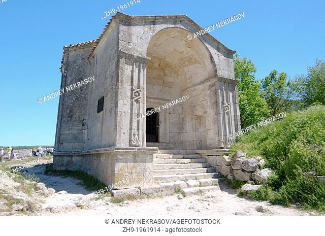 Mausoleum of Dzhanike-Khanym, daughter of Tokhtamys. Cufut Qale, Chufut-Kale Jewish Fortress Crimea, Ukraine, Eastern Europe