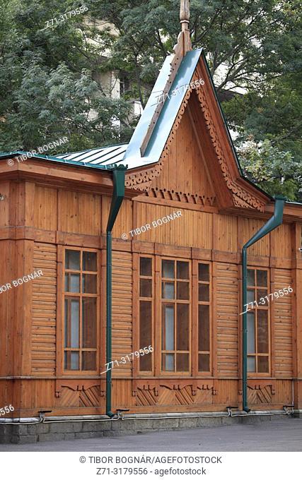 Kazakhstan; Almaty, Folk Musical Instruments Museum,