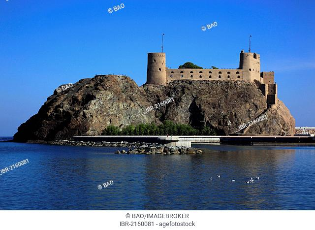 Fort Jalali, Muscat, Oman, Arabian Peninsula, Middle East, Asia