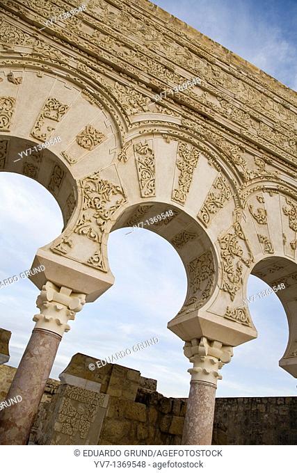 Door of the house of Ya'far  Madinat al-Zahra Medina Azahara, Cordoba, Andalusia, Spain