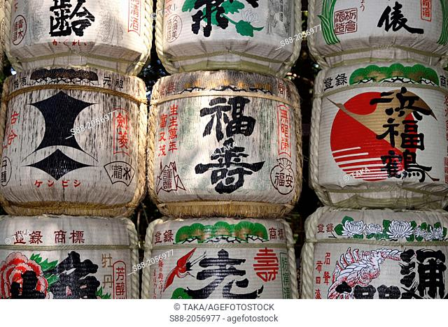 Sake barrel at Meiji Gingu shrine in Tokyo