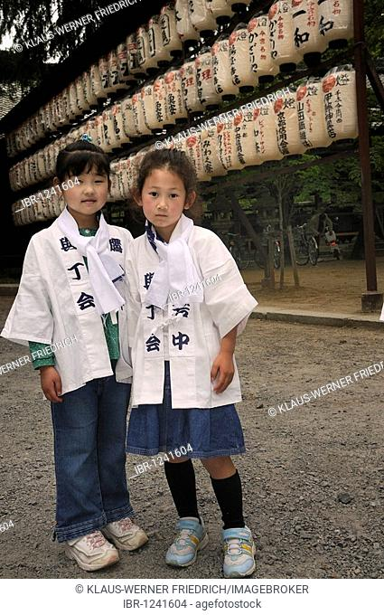 Matsuri, shrine festival, children who participate in the procession, Imamiya Shrine, Kyoto, Japan, Asia
