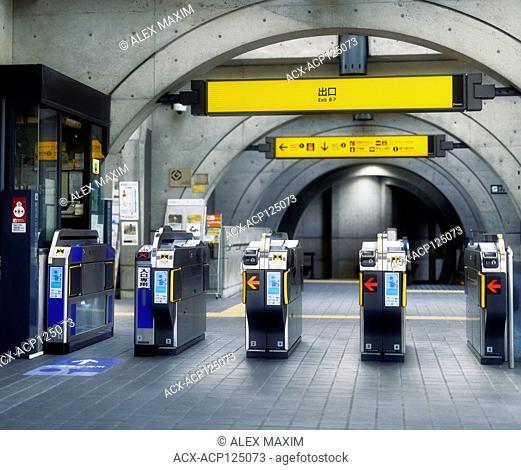 Uji train station exit gates of Keihan Electric Railway, Kyoto prefecture, Uji line, Japan 2017