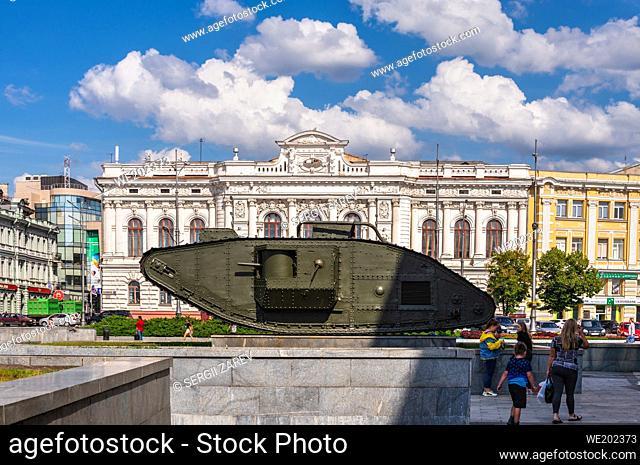 Kharkiv, Ukraine 07. 17. 2020. Monument to the tank Mark-V on Constitution Square in Kharkiv, Ukraine, on a sunny summer day