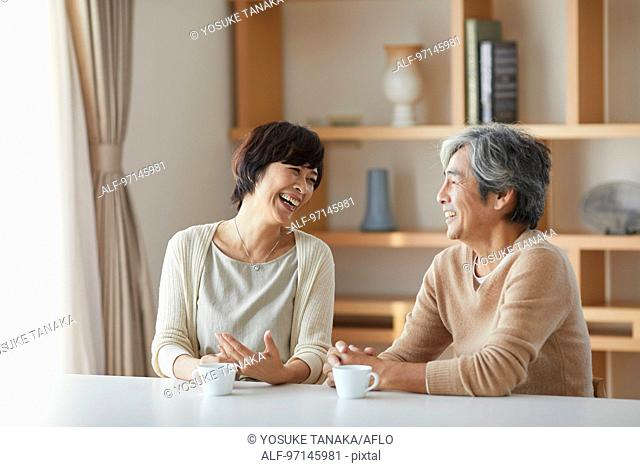 Japanese senior couple