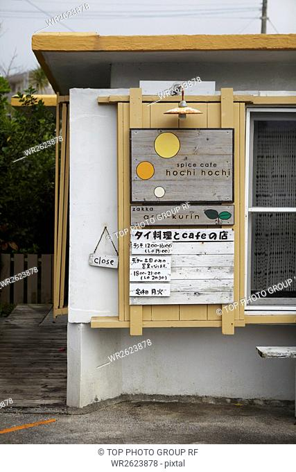 Minatogawa Foreigner;Residential Area;Japan