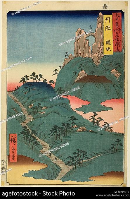 "Tanba Province: Kane Slope (Tanba, Kanesaka), from the series """"Famous Places in the Sixty-odd Provinces (Rokujuyoshu meisho zue)"""" - 1853 - Utagawa Hiroshige..."