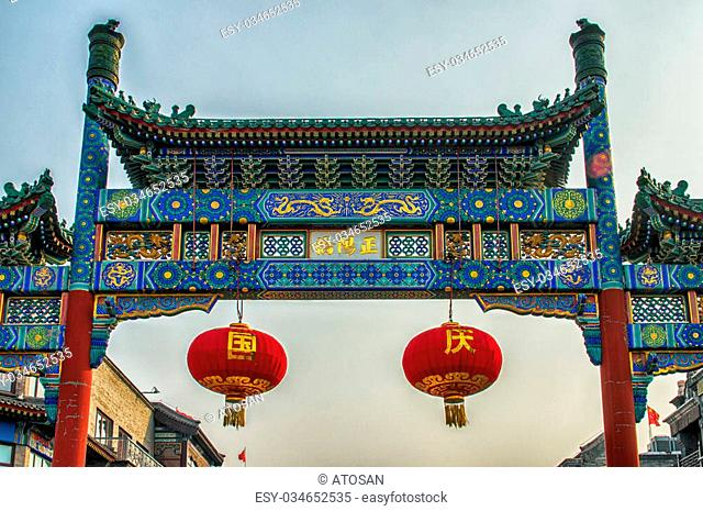 Multicolored Gate in Lama Temple (Yonghegong), Beijing, China. These gates are memorial or decorative archways, and the ones at Yonghegong are among the best...