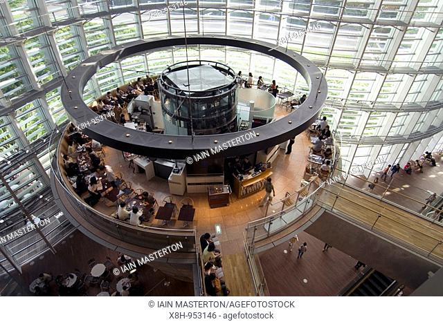 View of elevated restaurant island inside Tokyo National Art Center in Roppongi Tokyo Japan