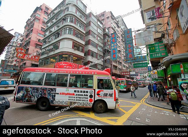Causeway Bay shopping district, Hong Kong, China