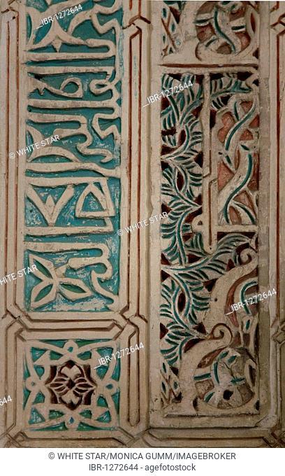 Alcazar, Arabian royal palace, Barrio Santa Cruz, Seville, Andalusia, Spain, Europe