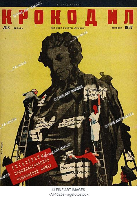 Krokodil magazine on the year the 100th anniversary of the death of Alexander Pushkin by Anonymous /Colour lithograph/Soviet political agitation...