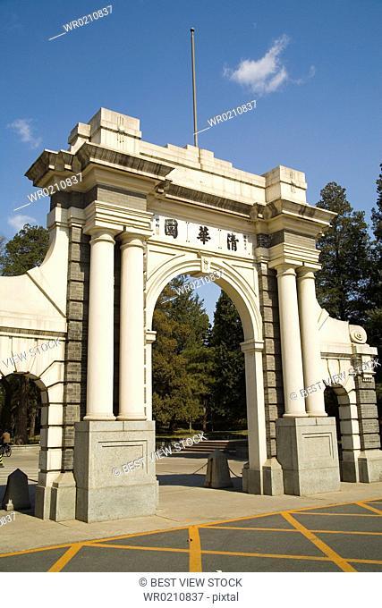 Qinghua University, Beijing