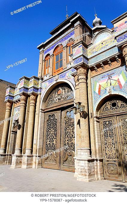 The Bagh-e Melli Gate, Tehran, Iran