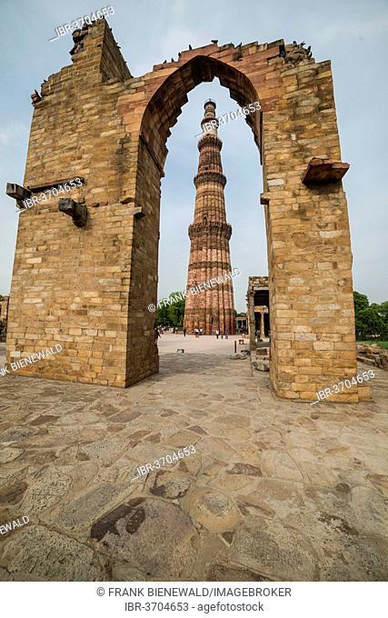 Qutub Tower or Qutub Minar, an ancient Islamic monument, New Delhi, Delhi, India