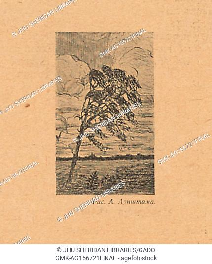 Illustration from the Russian satirical journal Signaly (Signals) depicting a scene of a tree blowing the wind against a background of water and cloudy skies