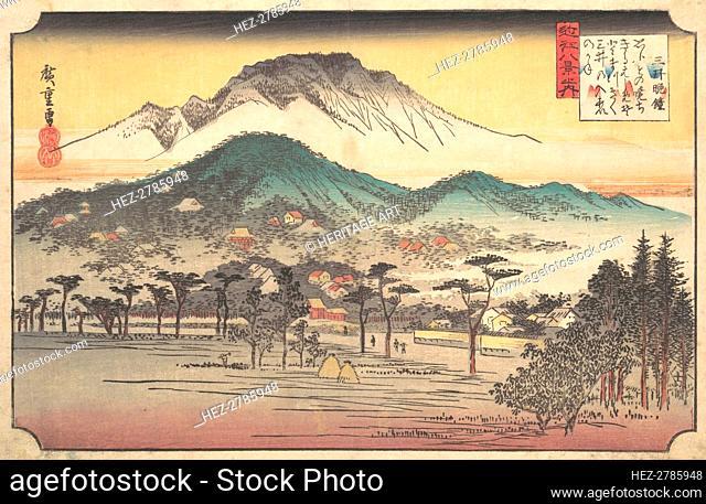 Vesper Bells at Mii Temple, 19th century. Creator: Ando Hiroshige