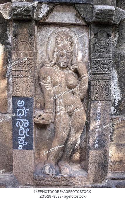 Ardhanarishvara, Shiva as half man and half woman. Mahakuta Temples, Badami, Karnataka. 6th or 7th century CE constructed by the early kings of the Chalukya...