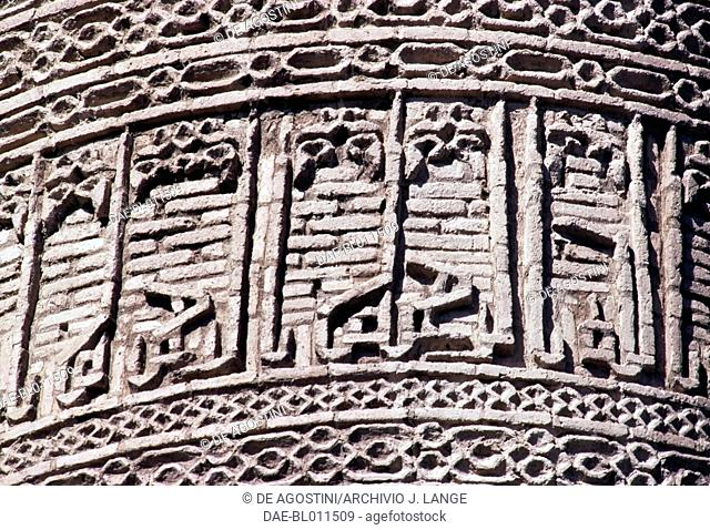 Decorative elements on the minaret of the Masjid-e-Jameh or Jameh mosque, Saveh. Iran, 12th century