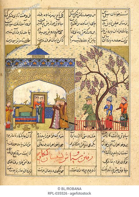 Sudaba tempting Siyavush. A miniature painting from a fifteenth century manuscript of the epic poem of Shahnama. Image taken from Shahnama