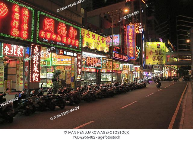 Macau Street, China