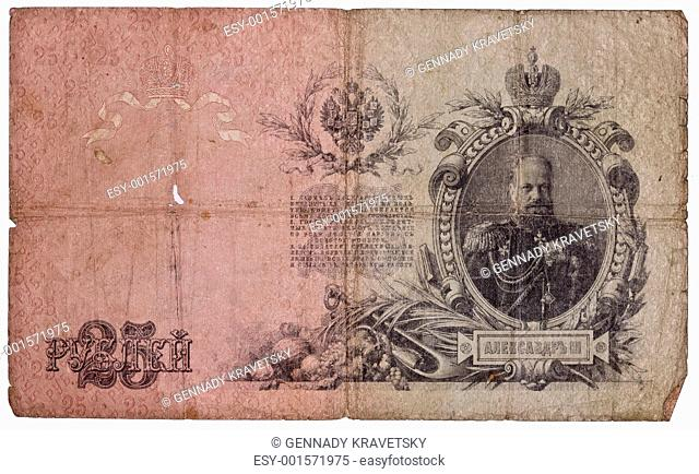 twenty five roubles