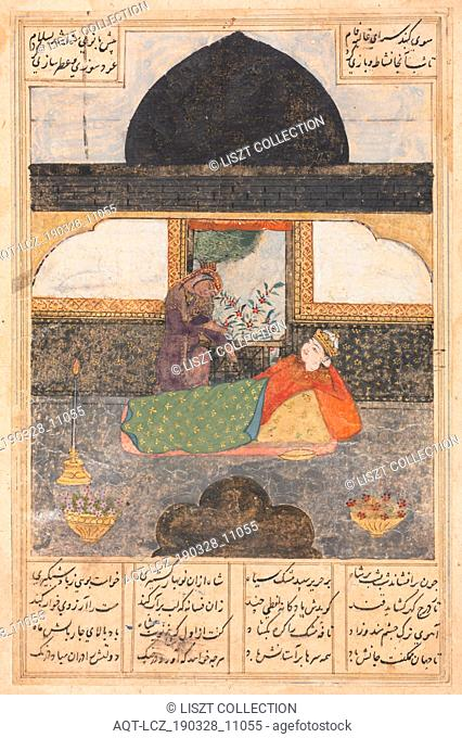 Bahram Gur Visits the Princess of India in the Black Pavilion (recto): Illustration and Text, Persian Verses, from a manuscript of the Khamsa of Nizami