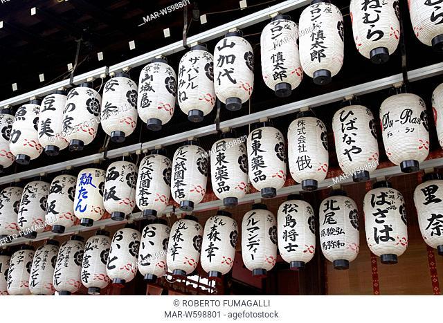 Lanterns outside a buddhist temple, Maruyama-koen park, Kyoto, Japan
