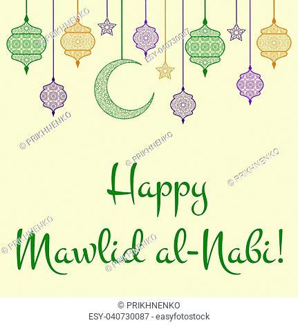 Prophet muhammad birthday stock photos and images age fotostock translation prophet muhammads birthday greeting card for islamic holiday m4hsunfo