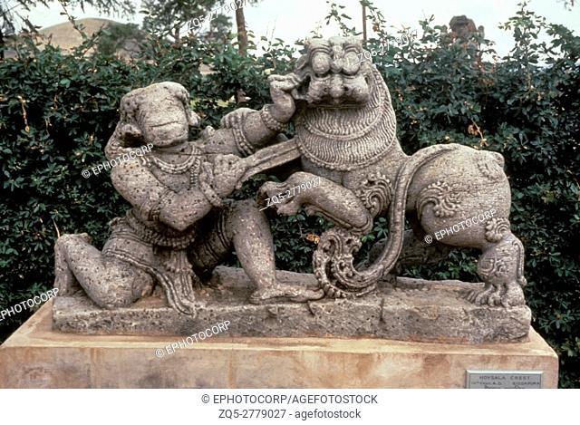 Halebid (India) site Museum Hoysala crest