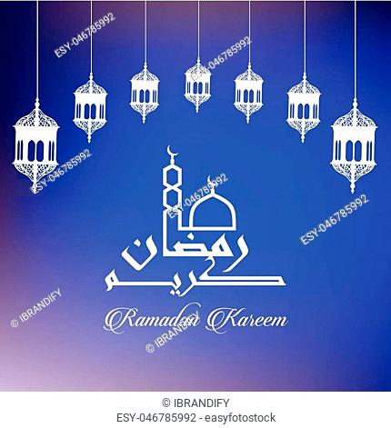 """Ramadan Kareem beautiful greeting card with arabic calligraphy with masjid dome and minaret with latterns which means """"""""Ramadan Kareem"""""""""""""""""""""""